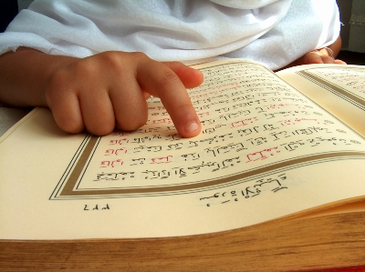 5 Yaşındaki Çocuğun Kuran-ı Kerim Okuyuşunu Dinle