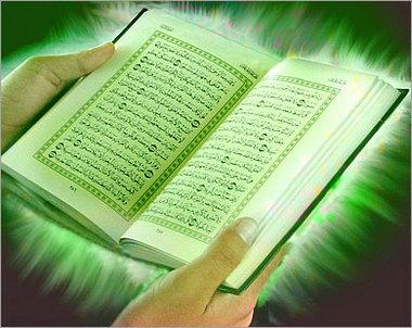 Kafirun Suresi Arapça Okunuşu ve Meali