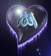 Allah 'u Allah ilahisi   İngilizce Dinle