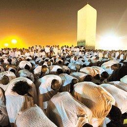 Abdurrahman Önül (Arafat Dağı) İlahi Dinle