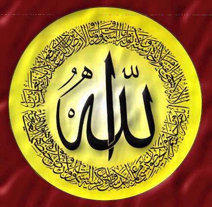 Ey Allah'ım ilahisi
