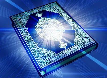 Gözardi Edilen Kur'an Hükümleri