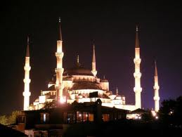 Kadir gecesi Eyüp Camii İzle