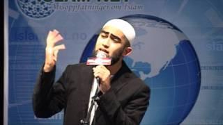 Kamal Uddin Kuran Dinle