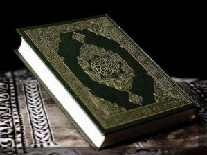 Kuran-ı Kerim'in Yeni Tasarımı
