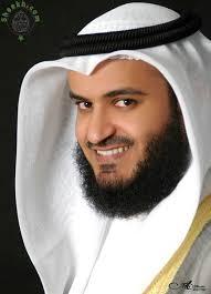 Mishari Rashid Al Afasy – Rahman İlahisi