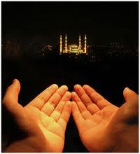 Sınav Duası