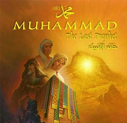 Son Peygamber Hazreti Muhammed (çizgifilm)