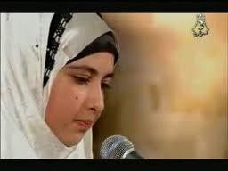 Sümeyye Ebbed | Fatiha Suresi Dinle