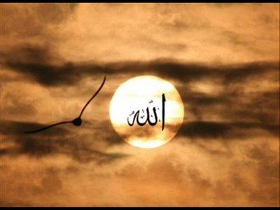 YA ALLAH (Arabic Nasheed for children)